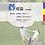 Thumbnail: China Focus: Chinese Audiovisual-Speaking Course Intermediate Level (I) Family