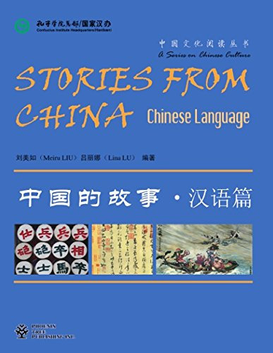 Stories From China: Chinese Language
