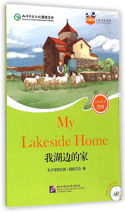 Friends— Chinese Graded Readers (Level 5): My Lakeside Home