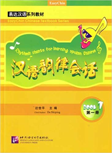 Learning Spoken Chinese by Rhythmic Chants - vol.1 with 1 CD