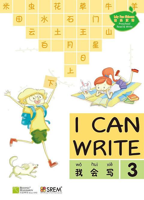 My Fun Chinese | I can write (3)