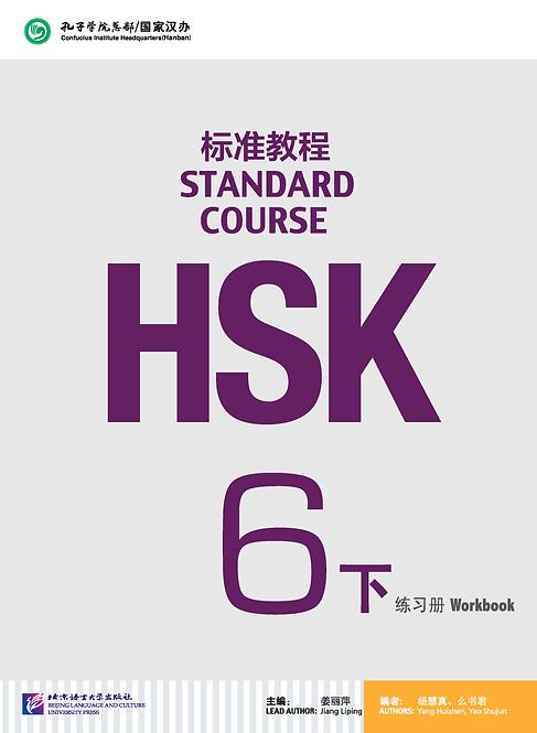 HSK Standard Course 6B Workbook