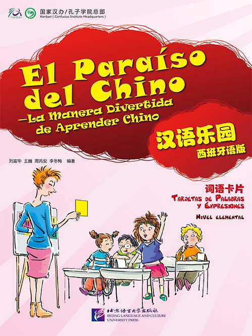 Chinese Paradise (Spanish Edition) - Cards of Words and Expressions