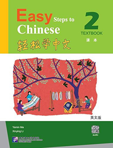 Easy Steps to Chinese (English Edition) Textbook 2 (Hardcover)