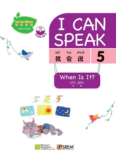My Fun Chinese | I can speak : Purple Set 2 (Books 5-8 with 1 CD)
