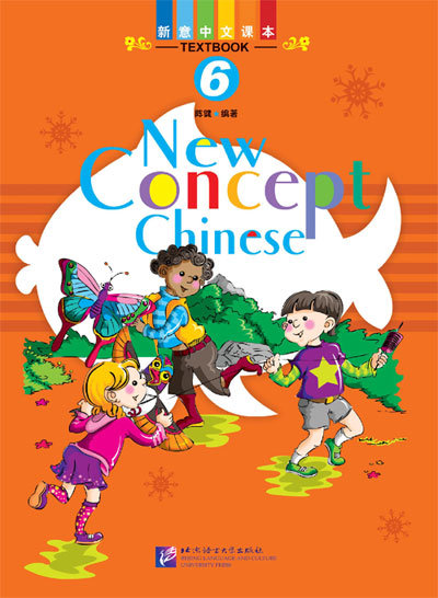 New Concept Chinese: Textbook 06 (with Workbooks and Word Cards)