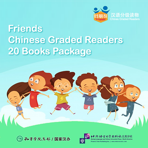 Friends— Chinese Graded Readers Package (Level 1-6, 20 books)