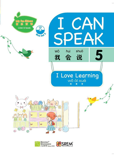 My Fun Chinese | I can speak : Blue Set 2 (Books 5-8 with 1 CD)