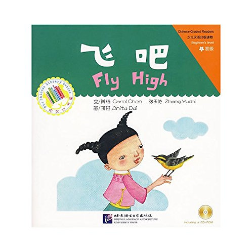 Fly High (Incl. 1 CD)(The Chinese Library Series)(Chinese Edition)
