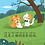 Thumbnail: Smart Cat for Kid  Level 1: These Are My Father and Mother