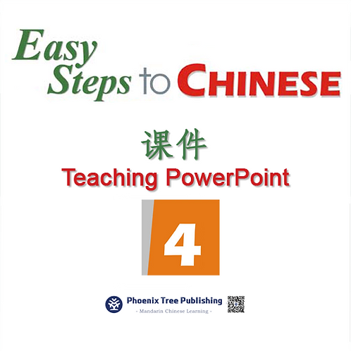 Easy Step to Chinese Level 4- Teaching PowerPoint
