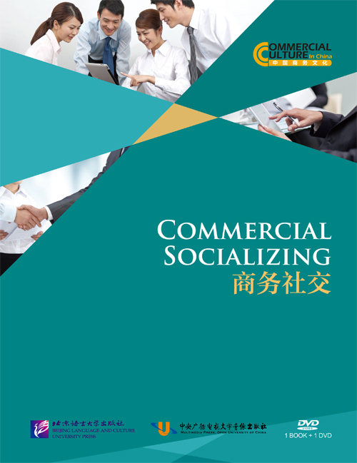 Commercial Culture in China: Commercial Socializing