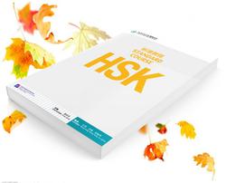 HSK标准教程   HSK Standard Course