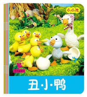 Kid's Cinema: The Ugly Duckling (5 books collection)