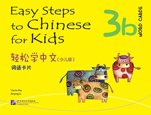 Easy Steps to Chinese for Kids(English Edition)Word Cards 3b