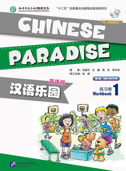 Chinese Paradise (2nd Edition) (English Edition) Workbook 1