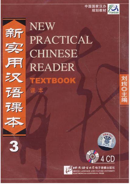 New Practical Chinese Reader Txtbk. 1st Ed. Vol. 3 (4CD)