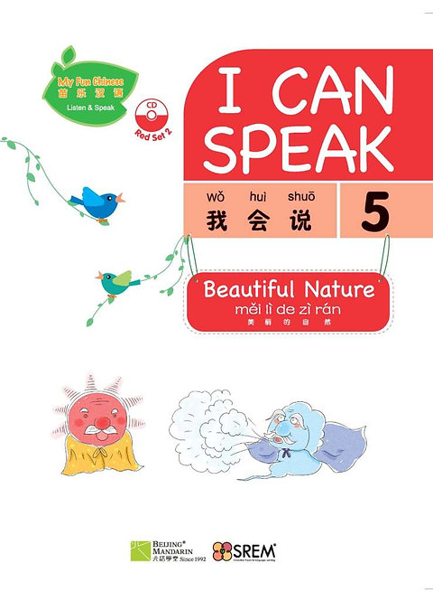 My Fun Chinese | I can speak : Red Set 2 (Books 5-8 with 1 CD)