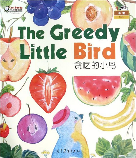 Cool Panda Chinese (4 volumes) - Fruits & Food