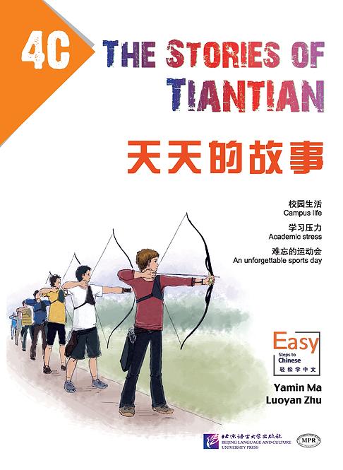 The Stories of Tiantian 4C
