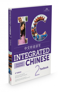 Integrated Chinese, Textbook Volume 2, 4th Ed