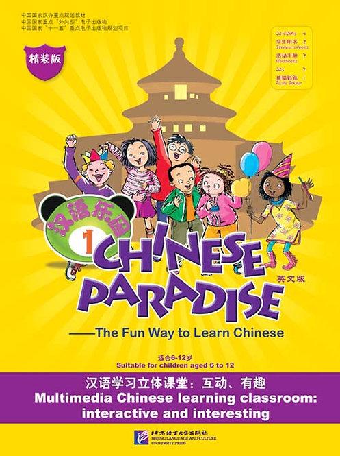 Chinese Paradise (English Edition) vol.1 (2 Student's Books + 2 Workbooks + 4 CD