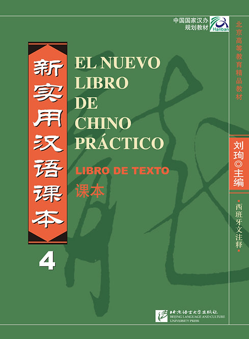 New Practical Chinese Reader (Spanish Annotation) Textbook vol.4