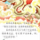 Thumbnail: Chinese Library Series: Chinese Idioms about Dragons and Their Related Stories