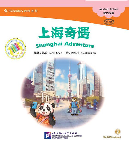 Chinese Library Series (Elementary Level): Modern Fiction Shanghai Adventure