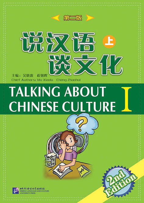 Talking about Chinese Culture vol.1 (2nd Edition) - Book with 1CD