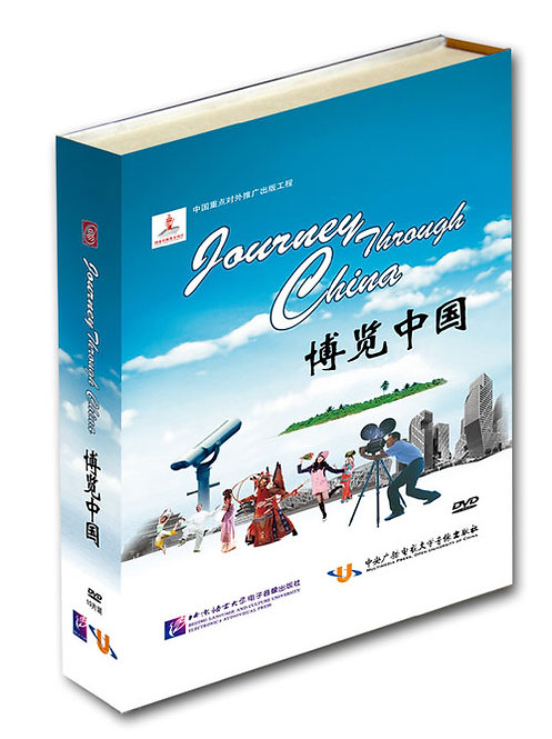 Journey Through China (10 DVDs)