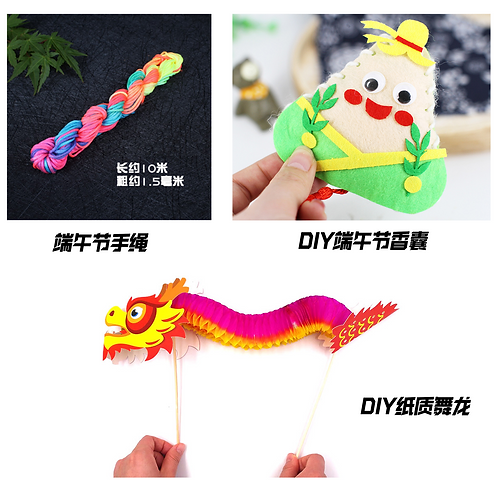 Dragon Boat Festival 3 in 1 DIY package