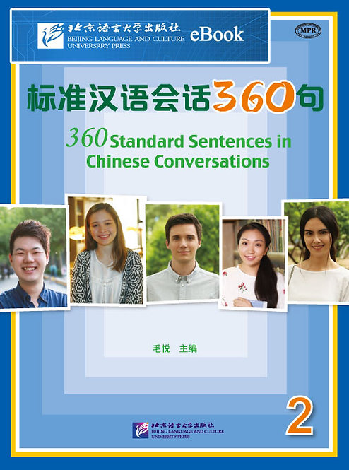 eBook: 360 Standard Sentences in Chinese Conversations 2