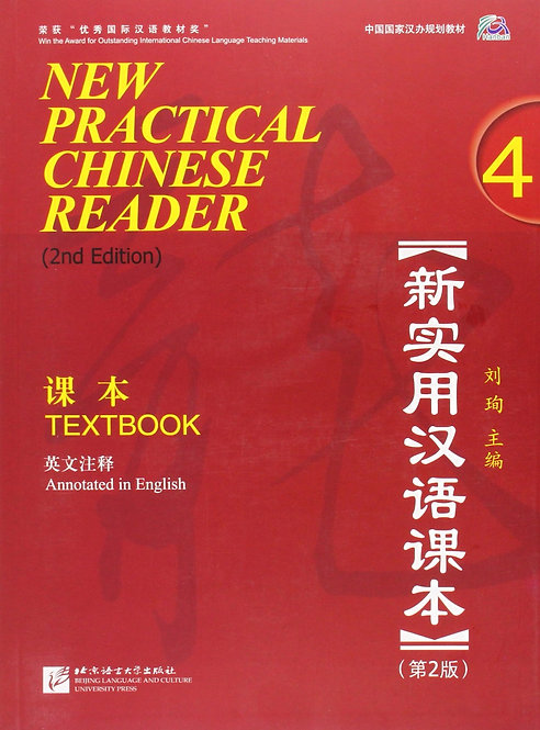 New Practical Chinese Reader, Vol. 4 (2nd Ed.): Textbook (with MP3 CD)