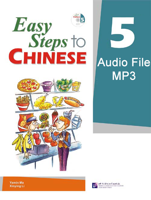 Easy Steps to Chinese Level 5-MP3