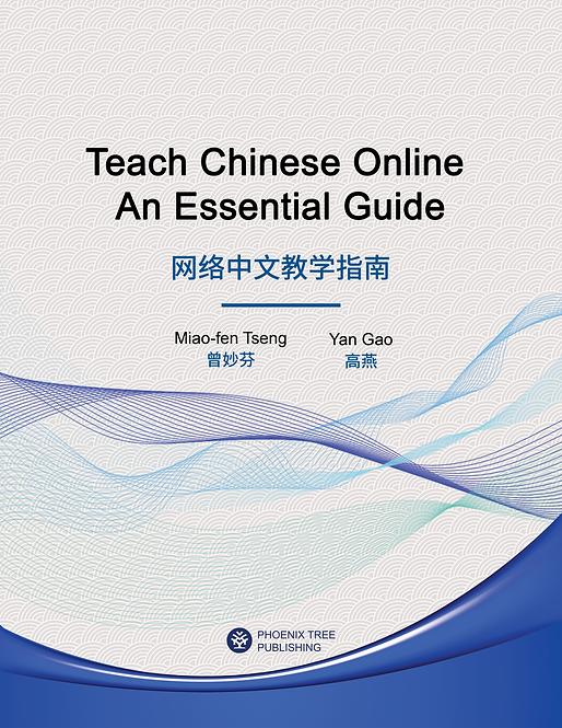 Teach Chinese Online: An Essential Guide