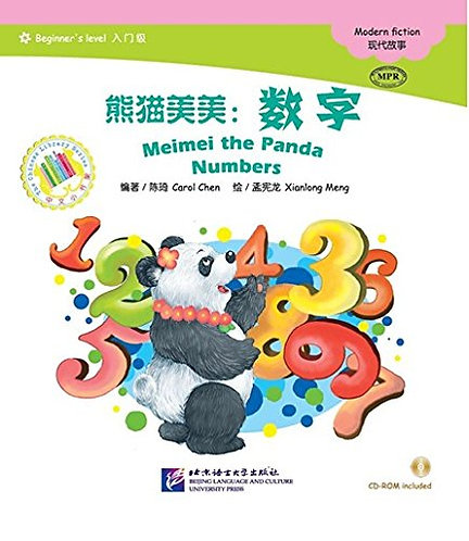 The Chinese Library Series: Meimei the Panda - Numbers