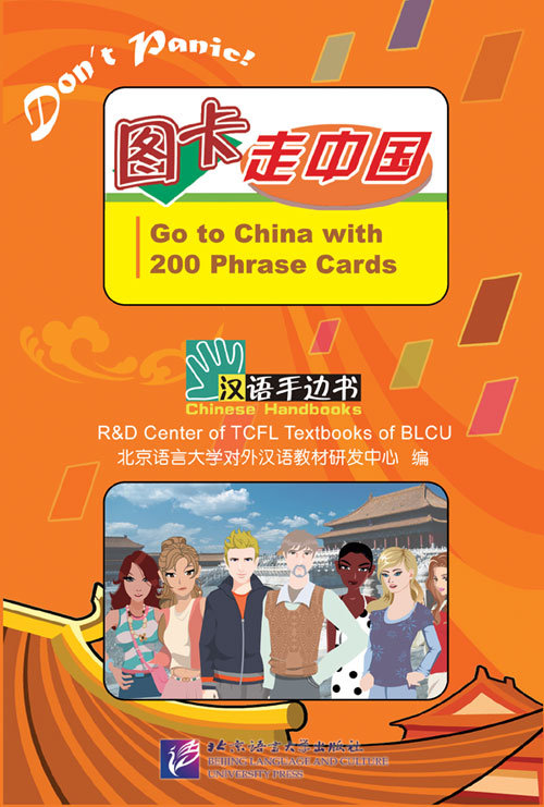 Chinese Handbooks: Go to China with 200 Phrase Cards with 1CD(MP3)