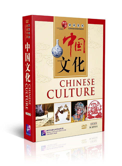 Narration of China: Chinese Culture