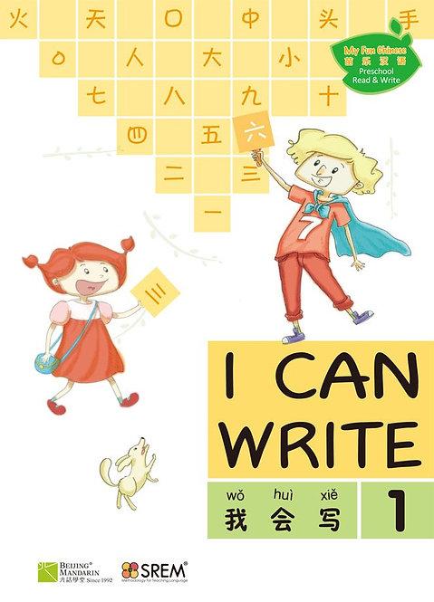 My Fun Chinese | I can write (1)
