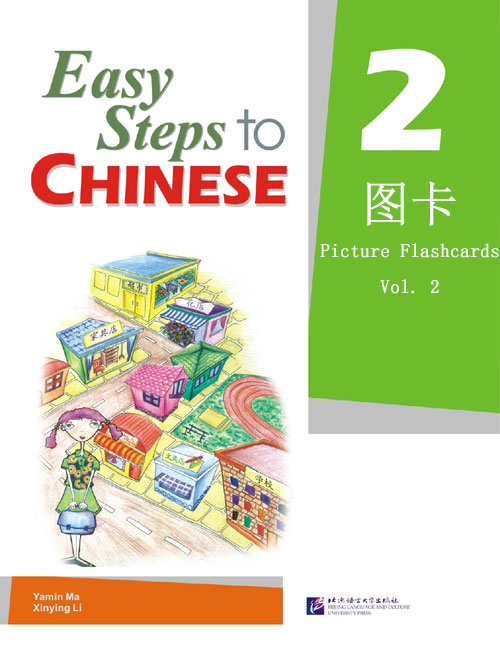 Easy Steps to Chinese Picture Flashcards Vol. 2