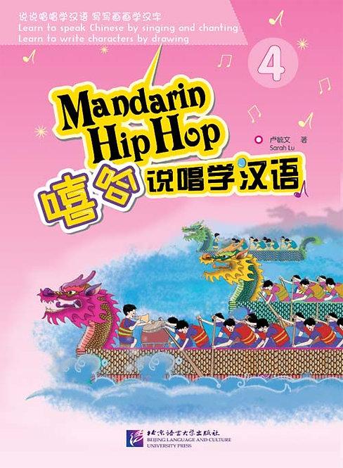 Mandarin Hip Hop vol.4 Textbook with 1CD