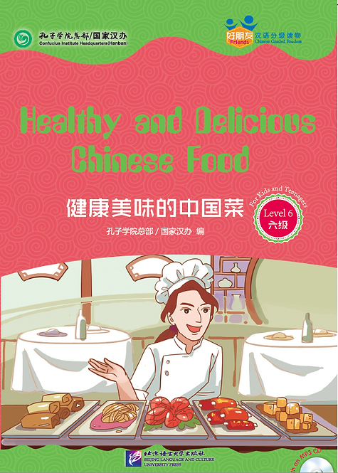 Friends—Chinese Graded Readers (VI):Healthy and Delicious Chinese Food