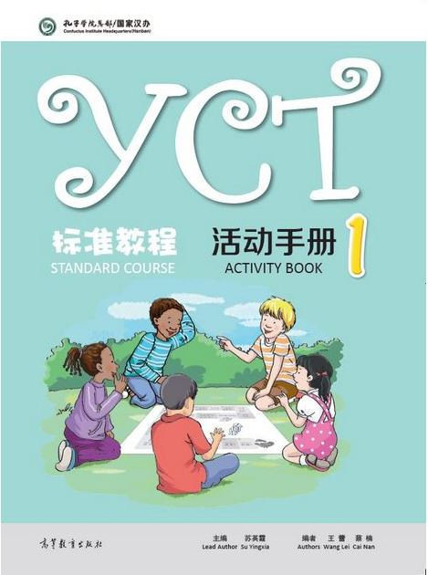 YCT Standard Course 1 Activity Book
