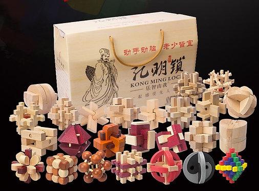 Kong Ming Lock (25 pieces)