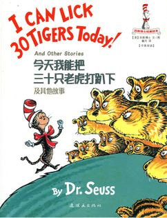 Dr. Seuss's: I Can Lick 30 Tigers Today! (and Other Stories)