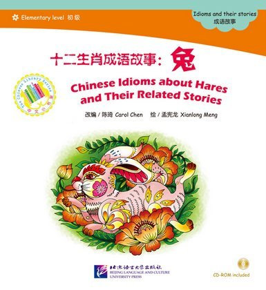 The Chinese Library Series: Chinese Idioms about Hares and Their Related Stories