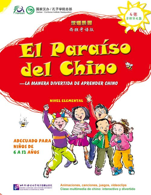 Chinese Paradise (Spanish Edition) - CD-ROM-ROM