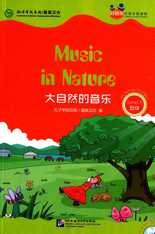 Friends— Chinese Graded Readers (Level 5): Music in Nature