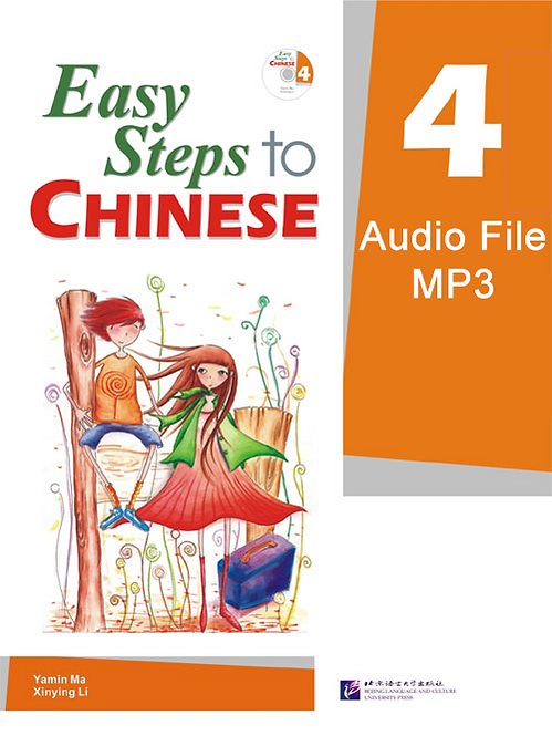 Easy Steps to Chinese Level 4-MP3